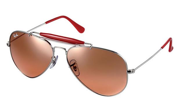 A három különféle lencsemérettel kapható napszemüveggel viszont érdemes  óvatosan bánni 77918be758