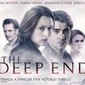 Mélyvíz (The Deep End) 2001