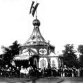 A MÁV királyi sátra