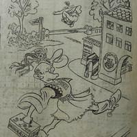 Karikatúrák a bankállamosításról, 1947
