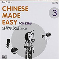 __OFFLINE__ Chinese Made Easy For Kids 2nd Ed (Simplified) Workbook 3 (English And Chinese Edition). Newport Whois Paises Femenina Numero