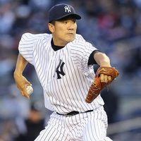 Tanaka vezetésével nyerhetnek a Jenkik