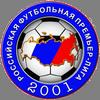 russianpremierleague.png