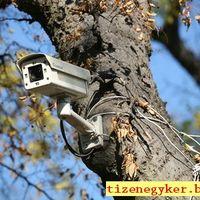 Illegális megfigyelés a Petzválban?