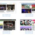 Tartsuk szemmel Big Brotherként a magyar sajtót!