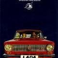 Prospektus: Lada 1300 (1974-1981)