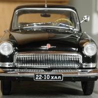 Bemutató: IST Volga M21 1:18