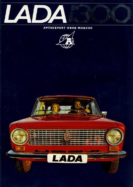Lada 1300 1974_1.jpg