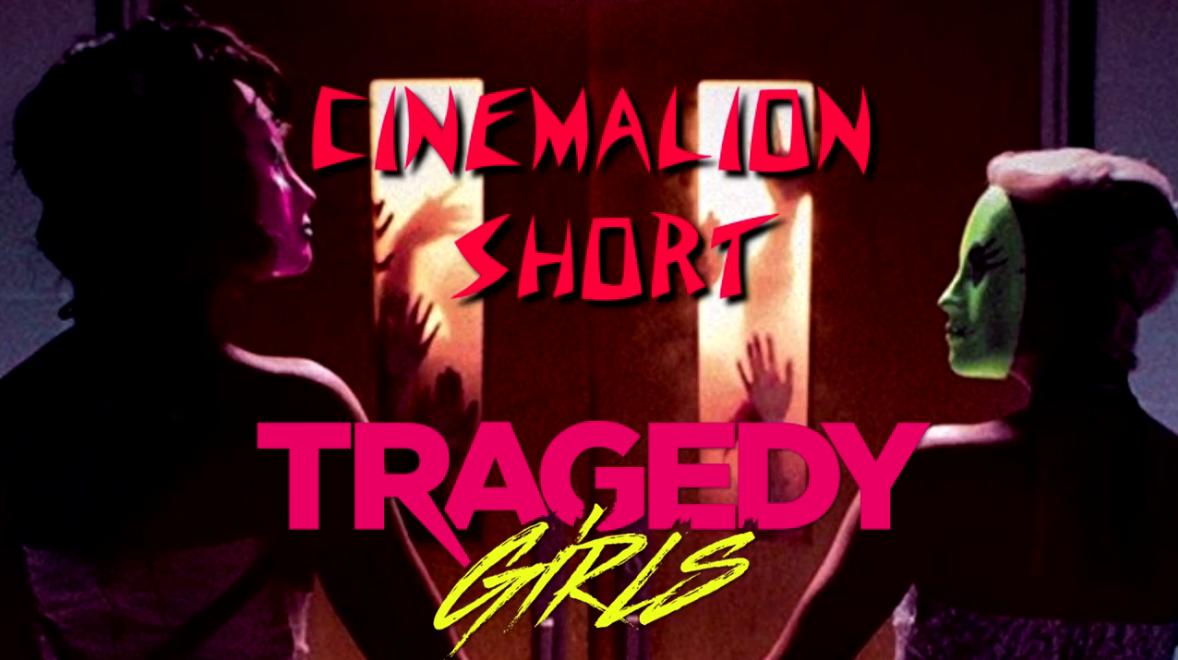 cinemalion_short_tragedy_girls.png