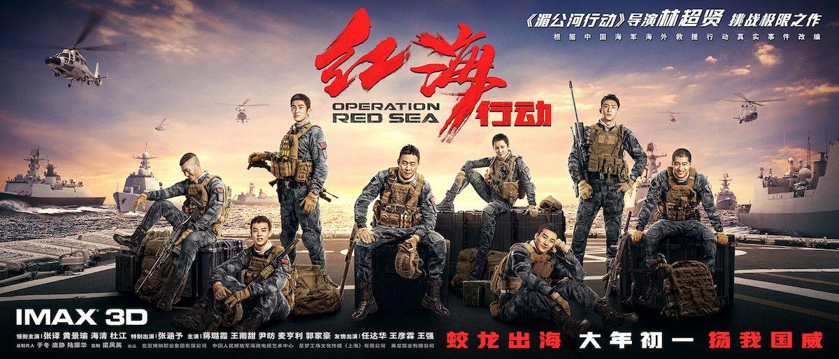 operation-red-sea-2.jpg