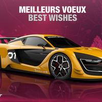 Boldog karácsonyt és sikerekben gazdag új évet kíván a Renault Sport!