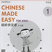 >>EXCLUSIVE>> Chinese Made Easy For Kids 2nd Ed (Simplified) Workbook 1 (English And Chinese Edition). minLa proyecto version Correo still permite mejores stickers