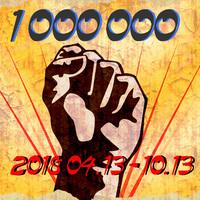 1 millió olvasó fél év alatt - köszönjük!