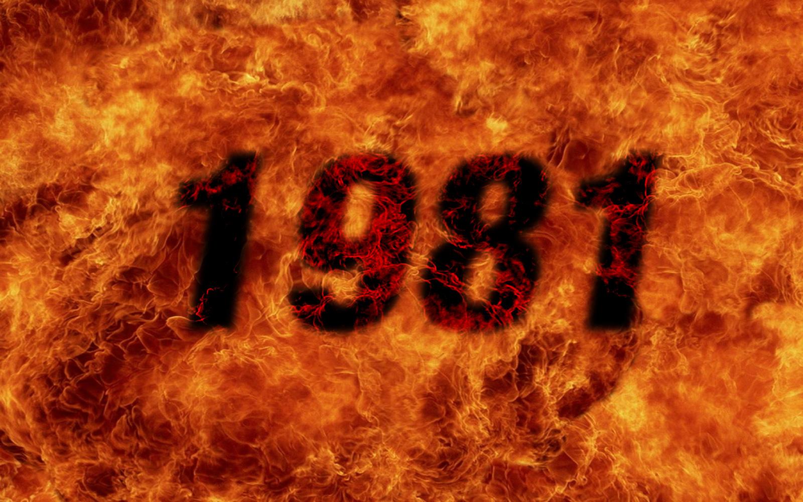1981_1.jpg