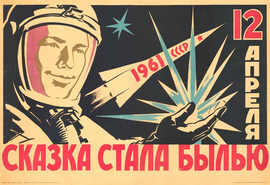 szovjet_ufo1.jpg