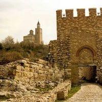 A bolgárok eredete
