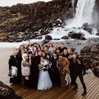 Esküvői hagyományok Izlandról