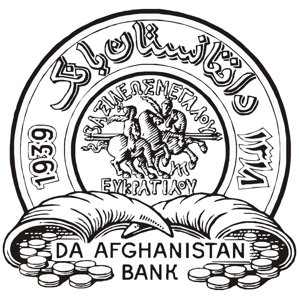 bankofafganistan_logo.jpg