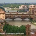 Néhány koppanás I. - Firenze, Via Il Prato