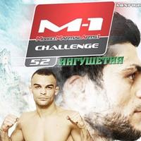 M-1 Challenge 52: Buchinger vs Ragimov élő közvetítés itt!