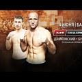 TD MAGYAR: M-1 Challenge 67, azaz Buki vs. Korobkov élő közvetítés