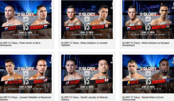 glory13fights.PNG