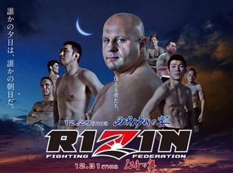 rizin_poster2.jpg