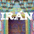 Iráni gasztrobakancslista