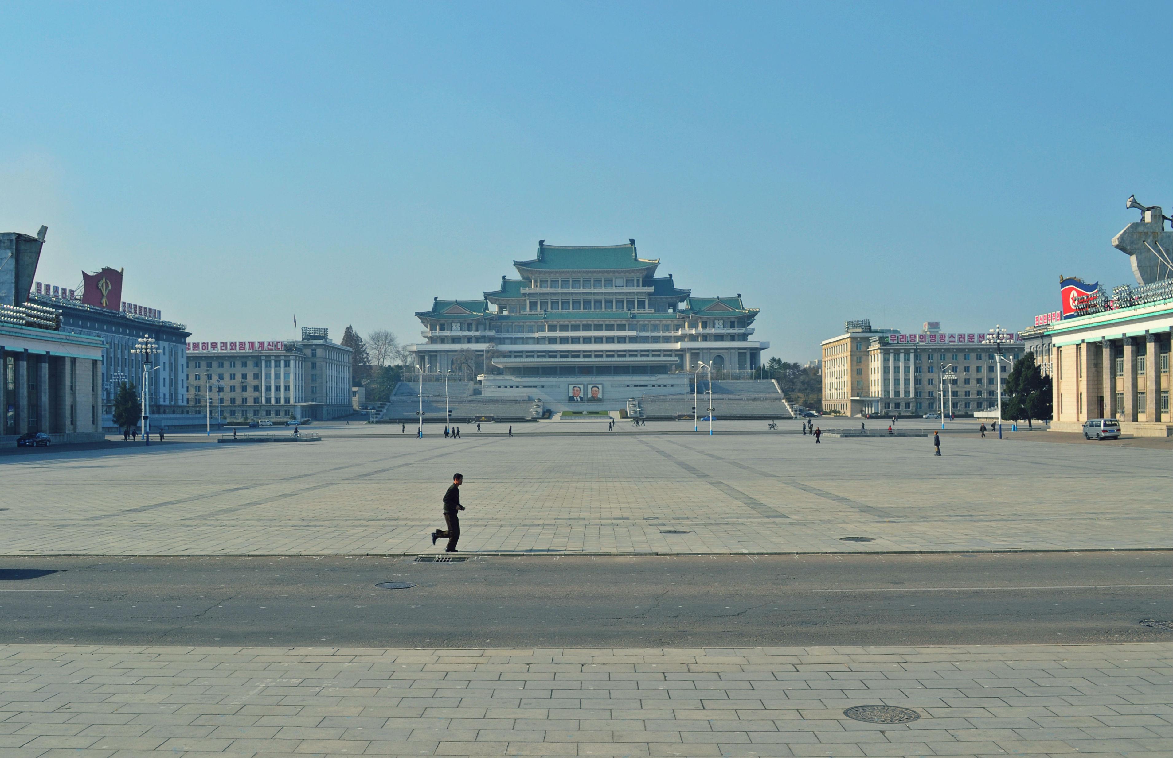 Kim Ir Szen tér