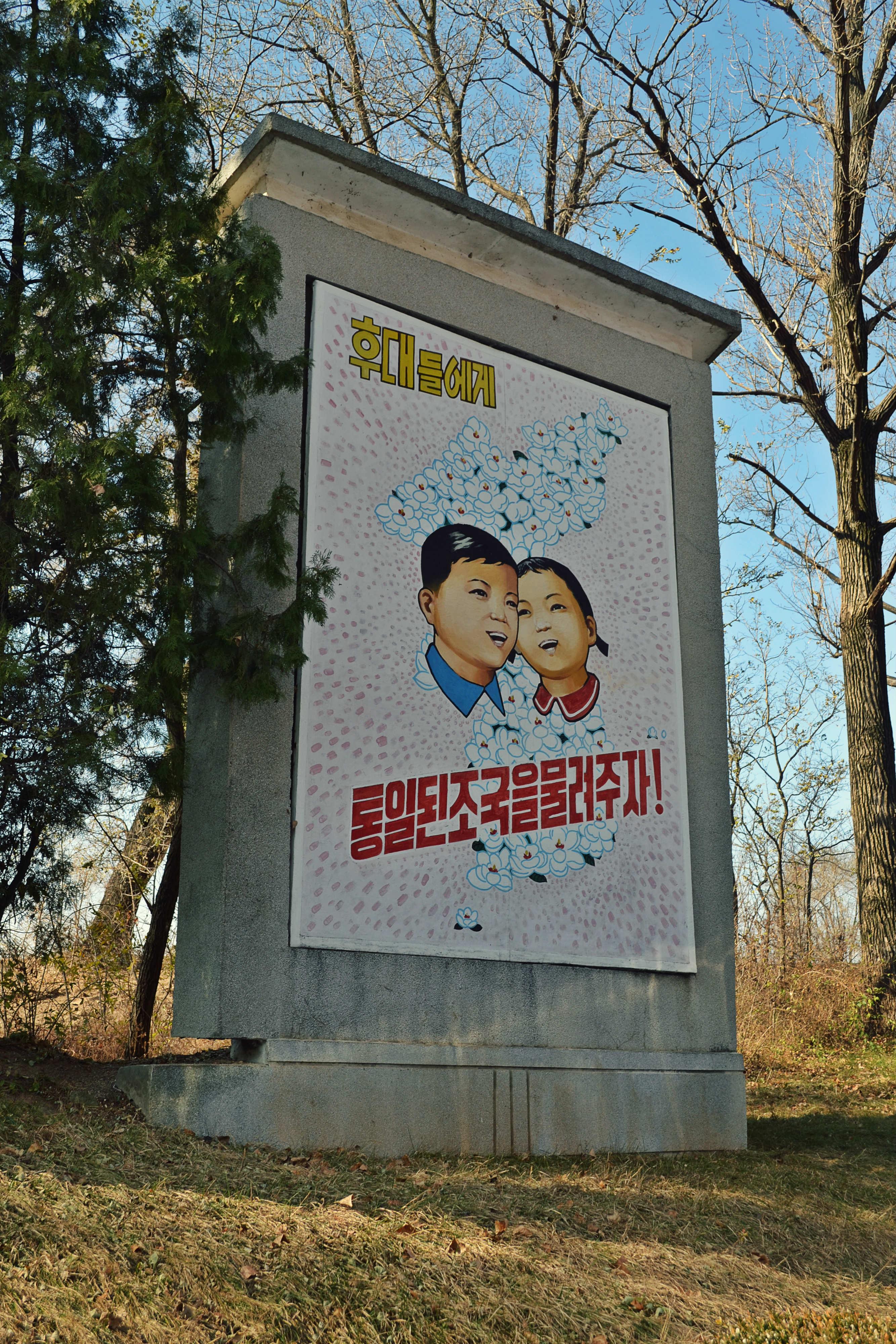 Keszongi propaganda