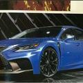 Október végén érkezhet a Lexus LS sportváltozata