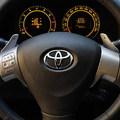 Meglepő bejelentés: nagy fába vágja a fejszéjét a Toyota