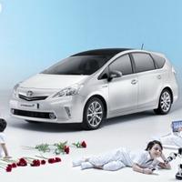 Hibridekben gondolkodik a Toyota