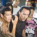 Veszélyes Bangkok trailer