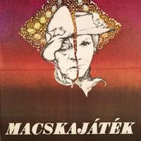 Macskajáték (1972)
