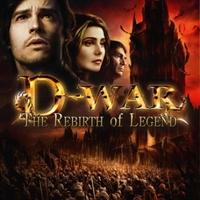 D-War: Sárkányháború (2007)