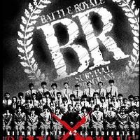 Battle Royale (Batoru rowaiaru, 2000)