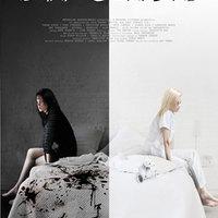 Dark Corners (Sötét zug, 2006)