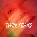Twin Peaks: Tűz, jöjj velem! (Twin Peaks: Fire Walk With Me, 1992)
