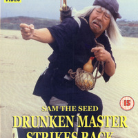 Guai quan guai zhao guai shi zhuan (Drunken Master Strikes Back, 1978)