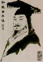 Huang Ti.jpg