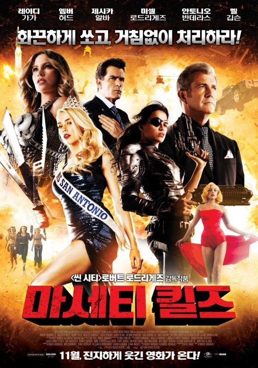 machete_kills_ver18.jpg