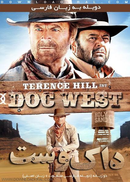 doc-west-2.jpg