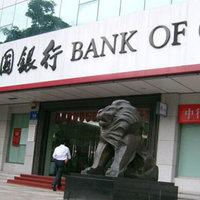 A Bankok bármilyen árat megadnának a pénzért