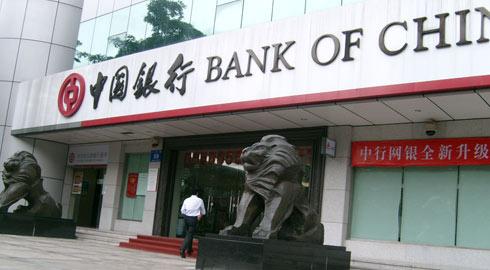 kinai bank ara