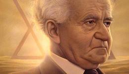 David Bin-Gurion - Izrael