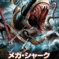 Gyilkos cápa vs. óriás polip
