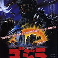 Godzilla visszatér