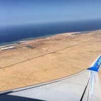 Szudán, ahol a madár se jár…