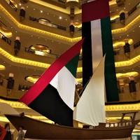 Abu Dhabi, az aranyváros